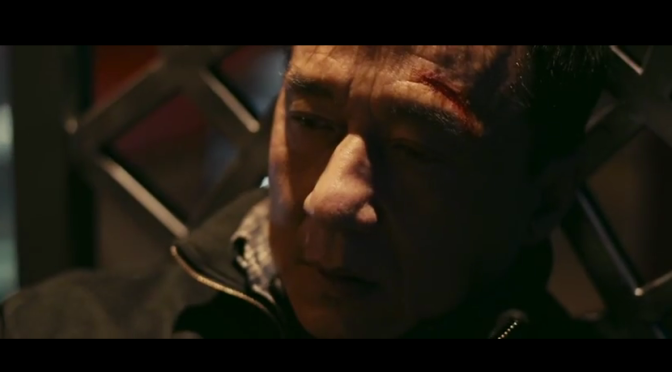 The Trailer Park: Police Story: Lockdown Official US Release Trailer 1 (2015)